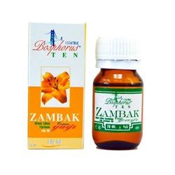 BOSPHORUS Zambak Esans Yağı 20 ml